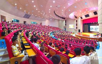 台州市公安局联合台州学院开展新生