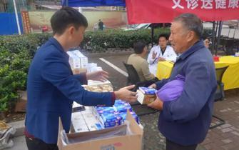 三门县各地举办重阳节敬老活动