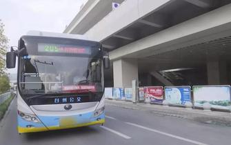 黄岩一男子对公交司机大打出手