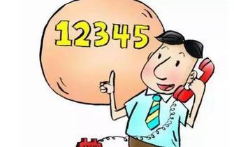 临海行政服务中心主任现场接听12345热线电话