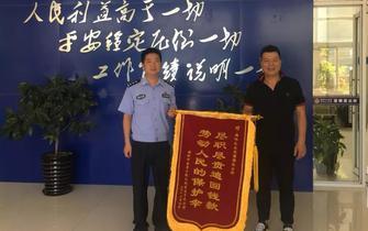 邬君辉 从警14年尽忠职守保平安