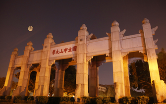 """元宵节子夜将现""""超级月亮"""""""
