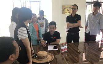 """金华体育局考察""""百家体育企业进金华"""" 活动线路"""