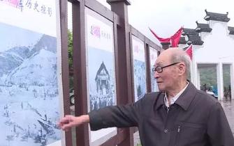 """""""亲历者""""讲述:通济桥水库的建成"""