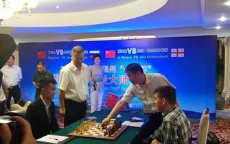 温州国象特级大师对抗赛 居文君提前获胜