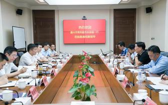 市委常委常务副市长徐淼带队赴圆通蛟龙集团考察交流