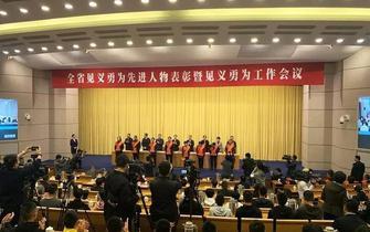 温州这两位英雄获浙江省见义勇为先进人物表彰