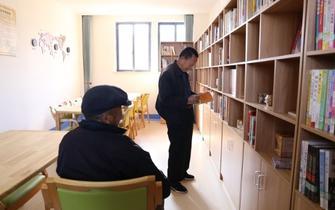 金塘镇(西堠)示范型居家养老服务中心投用