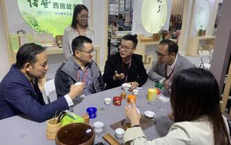 会稽红携新品亮相2019深圳秋季茶博会