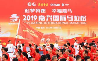 2020嘉兴马拉松1月12日开启报名 你准备好了吗