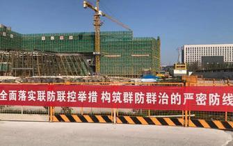 平湖新学校新博物馆新医院这些民生项目复工建设