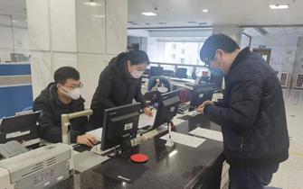 """中国银行嘉兴分行做""""稳外贸""""的""""实力担当"""""""