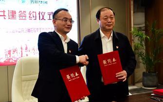 中国银行嘉兴市分行党委与鸿翔控股集团党委签约共建