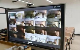 同济大学浙江学院将用上5G远程智慧课堂云平台