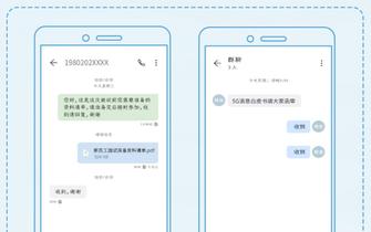 第一个5G杀手级应用 浙江移动用户有望6月用上5G消息