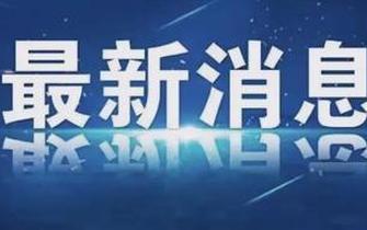 浙江高考選考安排出爐 5月8日起進行