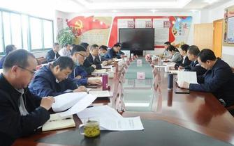 三门县召开防疫工作和两会疫情防控工作会商会