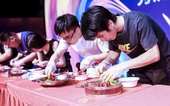 小美食撬动大经济 新城街道举行夜经济启动仪式