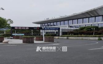 开车去杭州东站市民注意 部分地下停车库正封闭改造