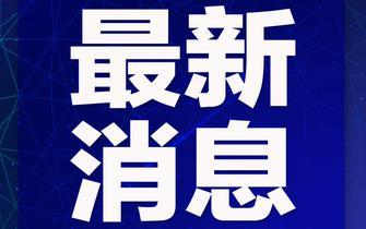 """35名""""江商""""受表彰"""