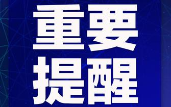 衢州市人民医院清明节门诊安排