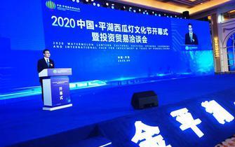"""签约263亿元 2020平湖西瓜灯文化节重磅""""开席"""""""