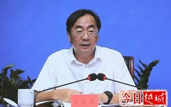 绍兴市数字化改革领导小组召开第五次全体会议
