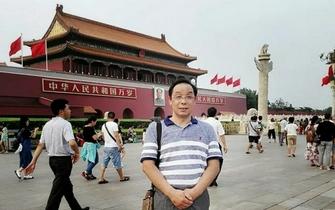 """生日快乐我的国 今天""""检察蓝""""告白""""中国红"""""""