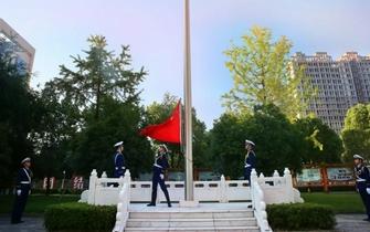 绍兴消防异地同步举行升国旗仪式