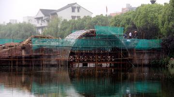 杭州百年古桥欢喜永宁桥修复现雏形