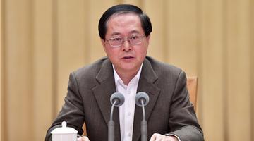 车俊当选为浙江省人大常委会主任
