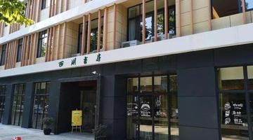 杭州无人值班的书房每天开放13小时