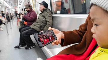 浙网友晒手机和互联网中独特的年味