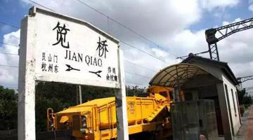 杭州这些地名你能读对吗