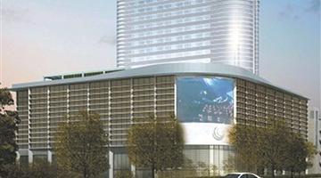 杭州第1高楼将大变脸