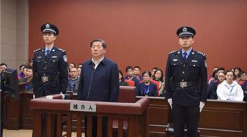 中宣部原副部长受贿案在宁波宣判