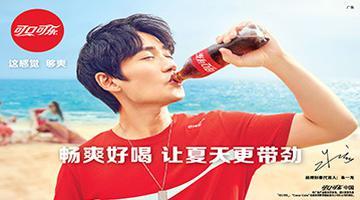 可口可乐 喝出有情神反转