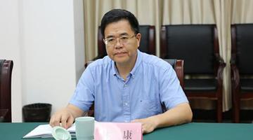 丽水原副市长被公诉:沉迷炒股
