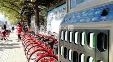 杭州新推带电池版亲子公共自行车