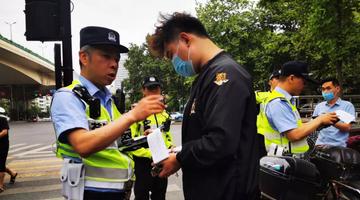 杭州开展新一周电动车集中整治