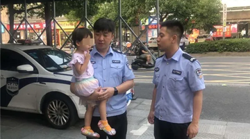 杭女子被交警拦下后丢下4岁女儿跑了