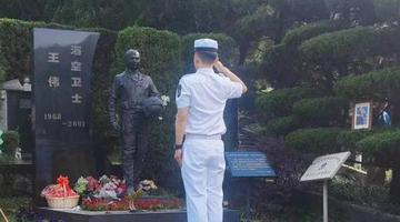 浙江海空卫士王伟牺牲20年