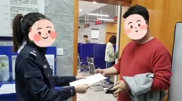 浙江推出身份证首次申领全省通办