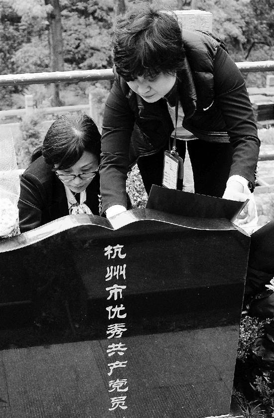 杭州30岁社区主任猝然离世 妻子: