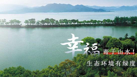 2020中国幸福城市论坛举行 裘东耀分享宁波幸福故事
