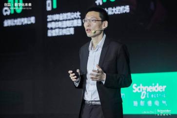 施耐德电气数字化之旅助力杭州共创绿色智慧未来