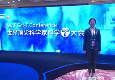 杭州17岁文学少女研究大闸蟹 获得顶尖科学家大会颁奖