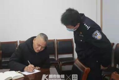 台州公安桃渚派出所沿海防线 实现港口码头盗窃零案发