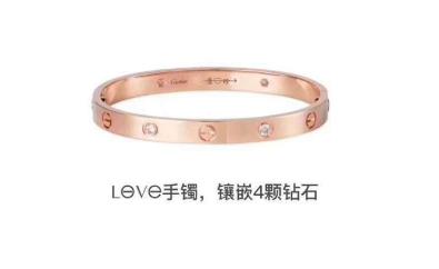 异地恋两年杭州程序员被分手 7万多元礼物能要回来吗