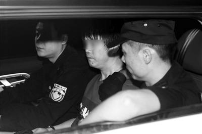 嫌疑人被抓捕归案